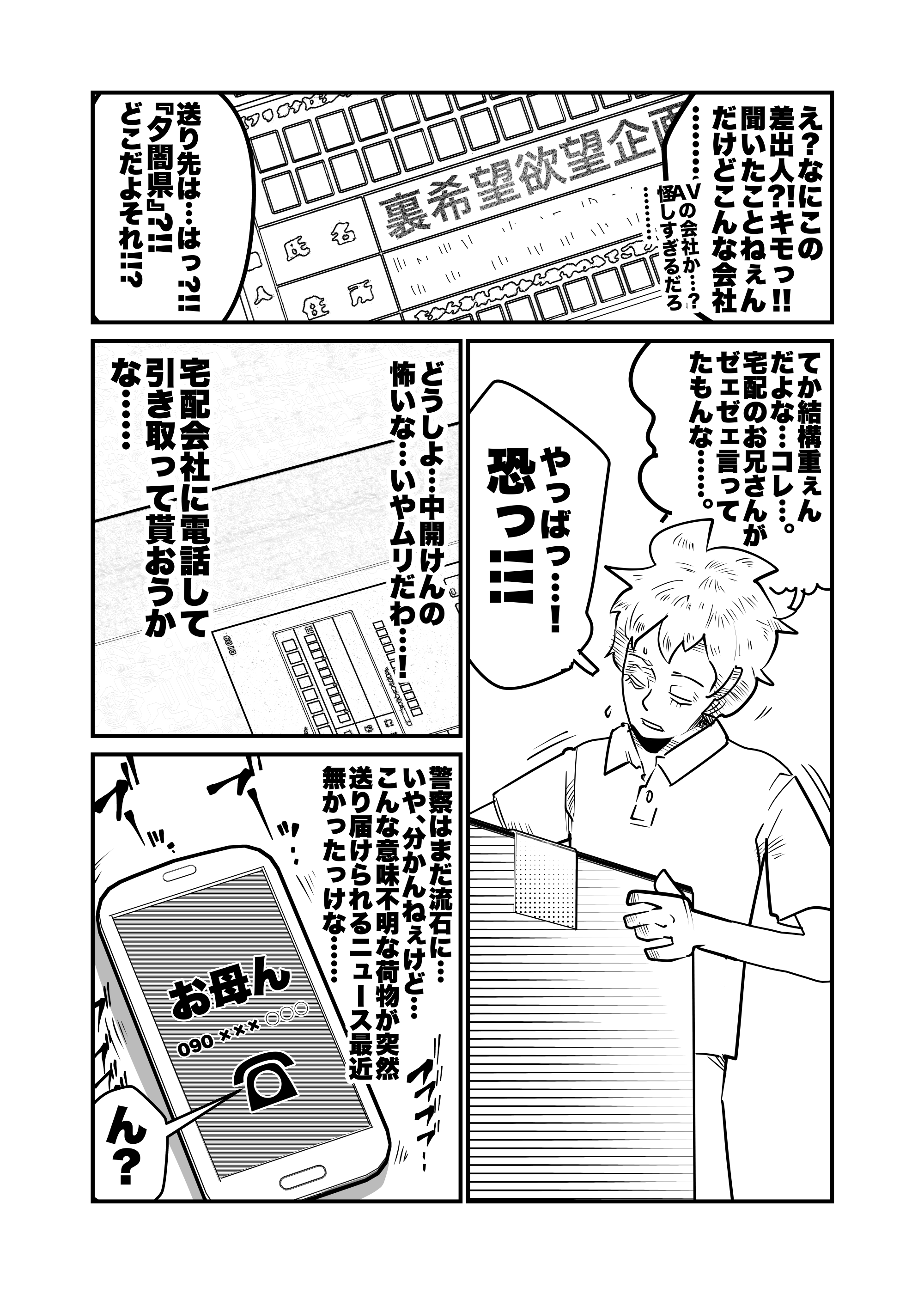 f:id:terashimaru117:20210915014133p:plain