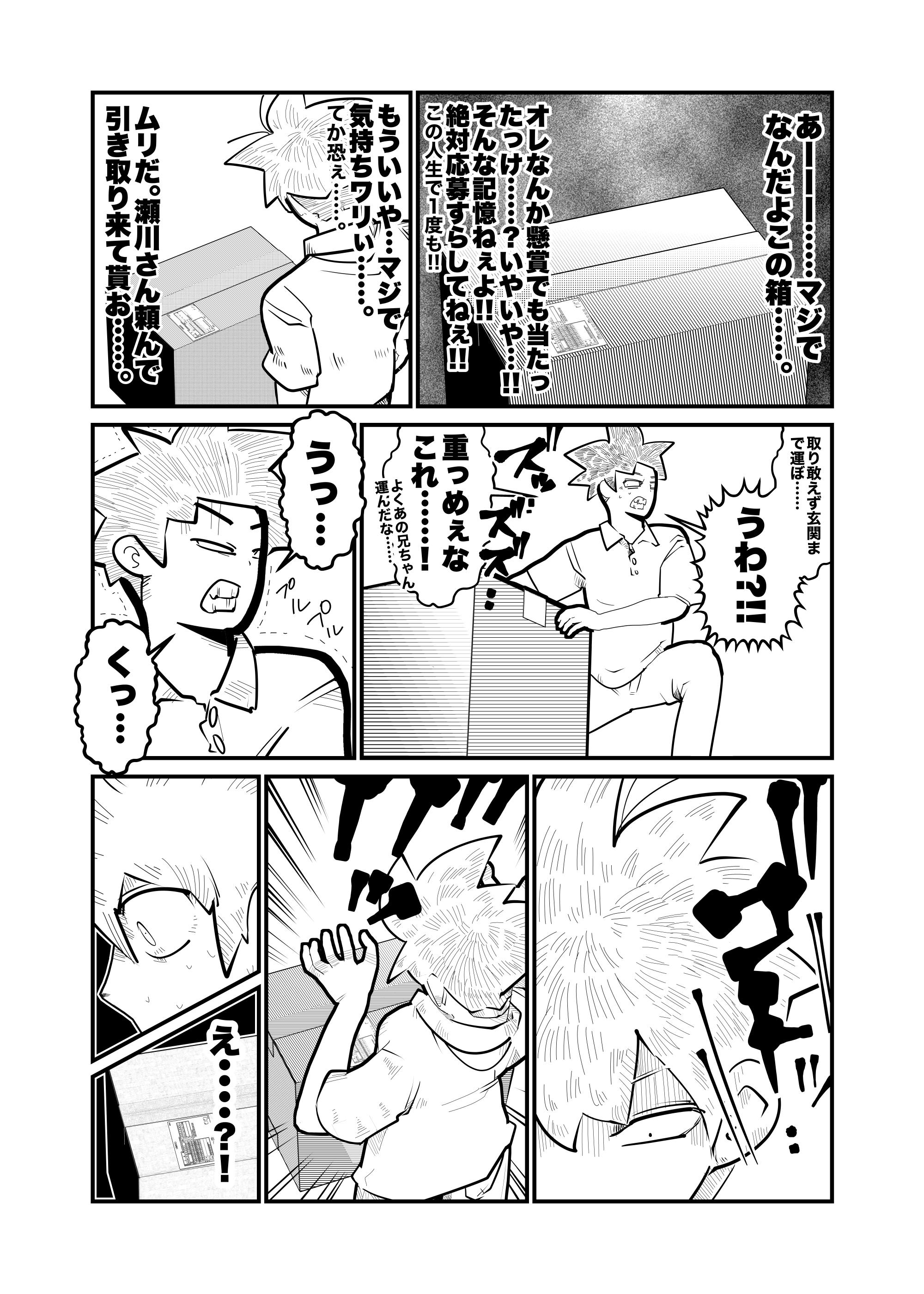 f:id:terashimaru117:20210915014150p:plain