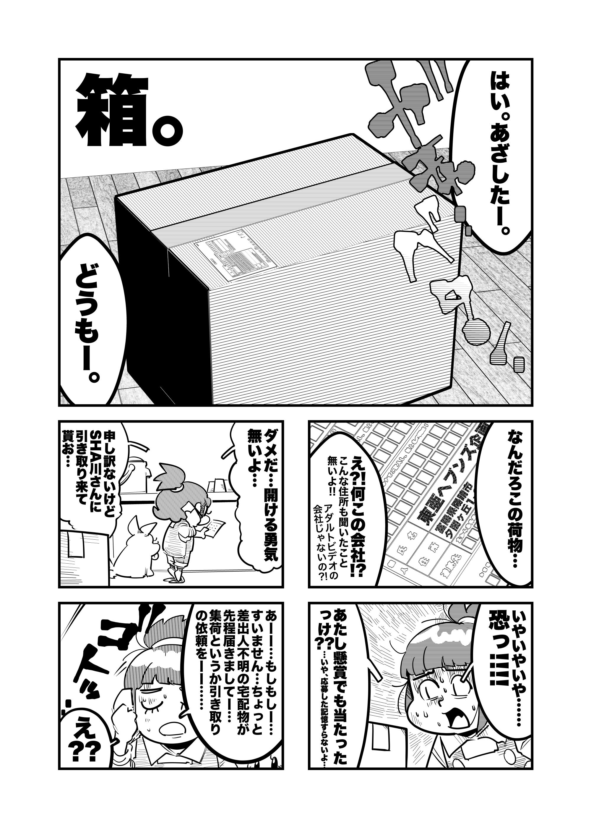 f:id:terashimaru117:20210915014334p:plain