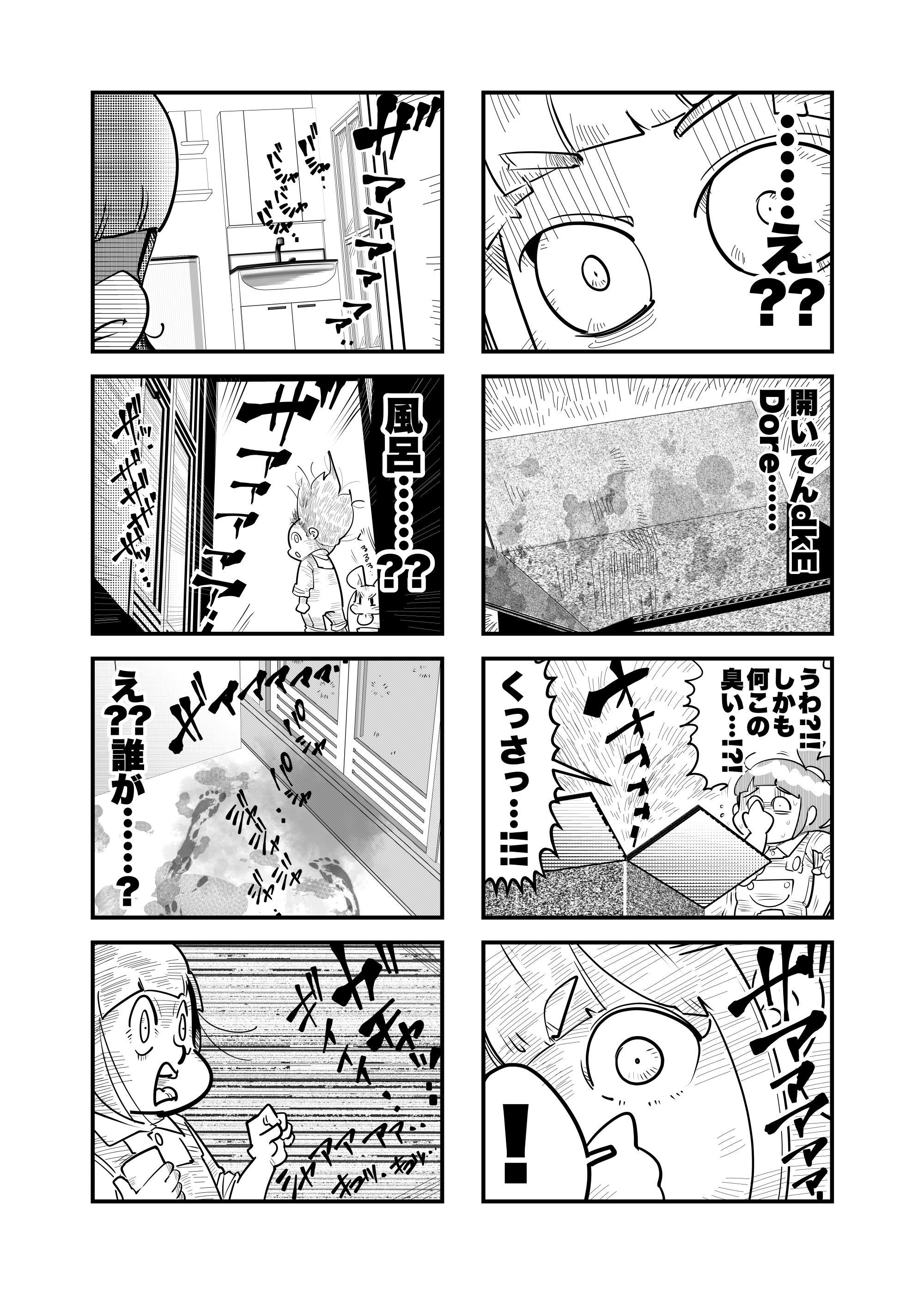 f:id:terashimaru117:20210915014357p:plain