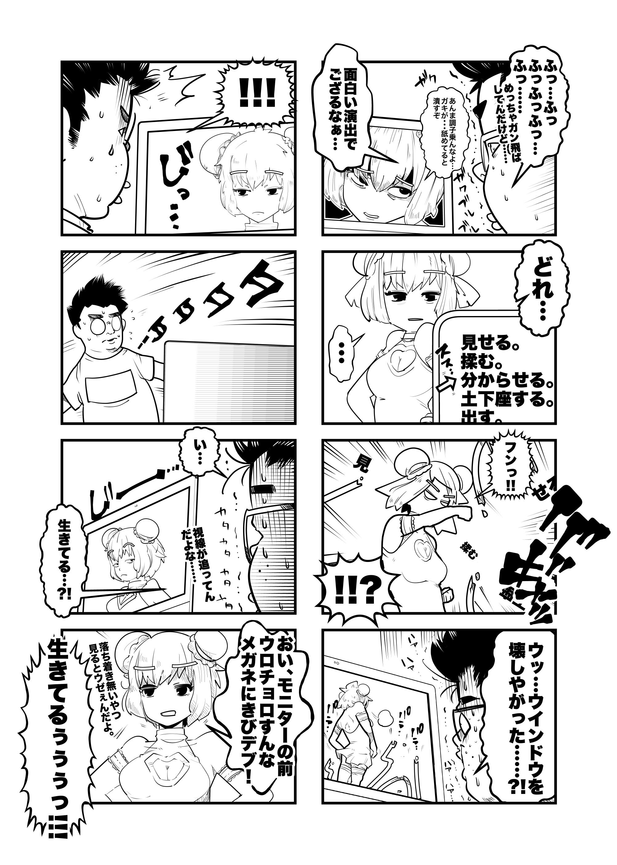 f:id:terashimaru117:20210915014633p:plain