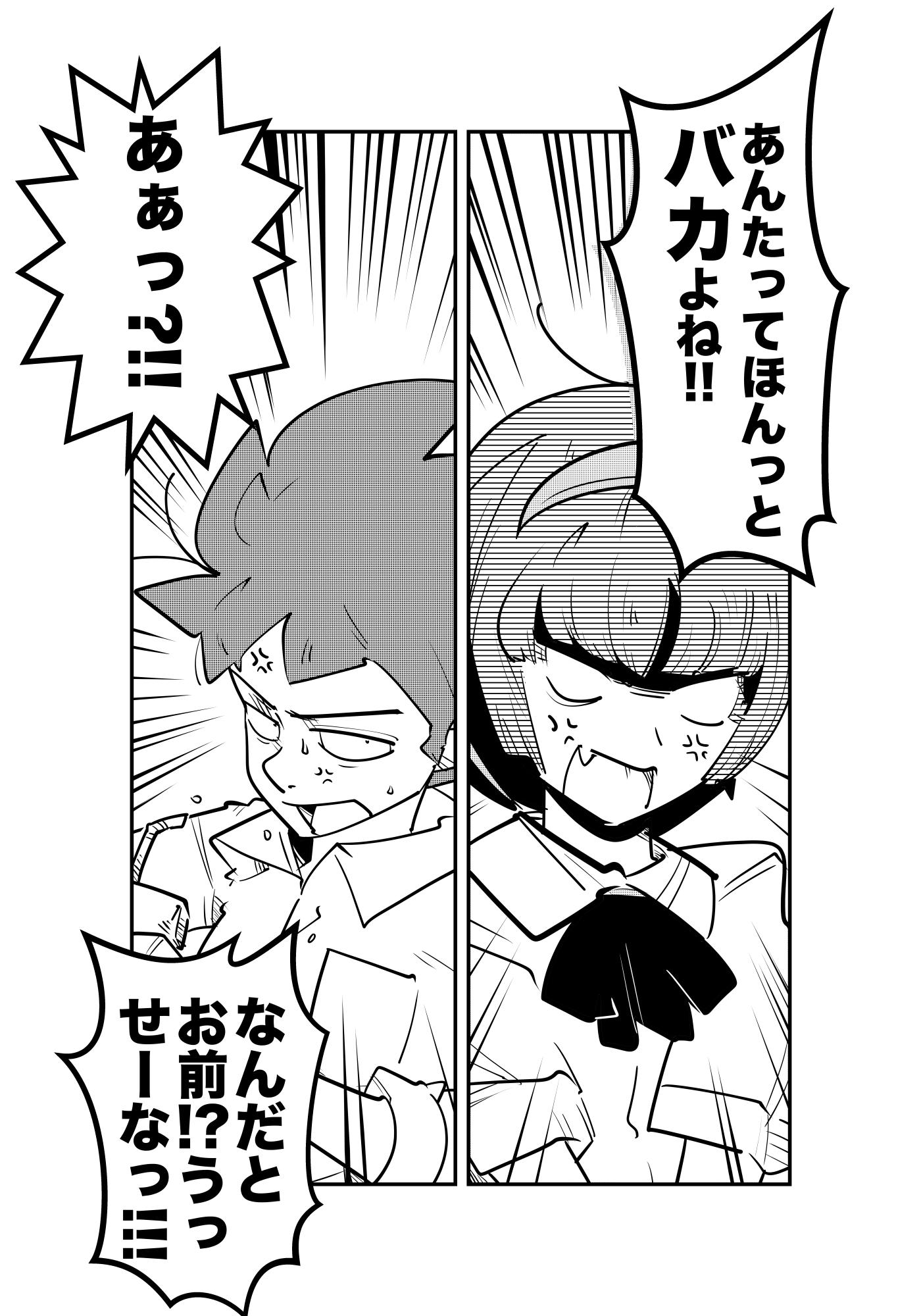 f:id:terashimaru117:20210915015251p:plain