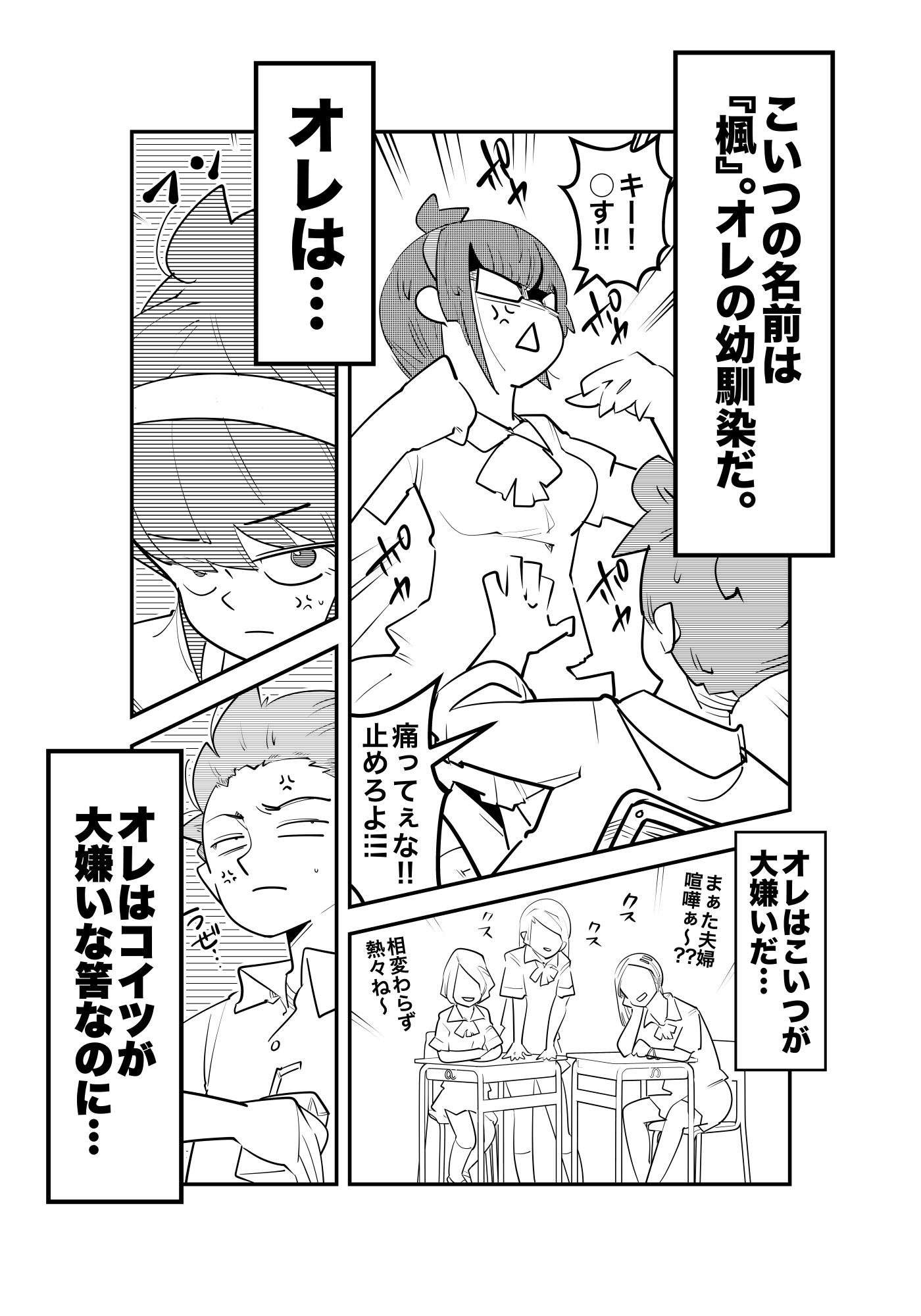 f:id:terashimaru117:20210915015256p:plain