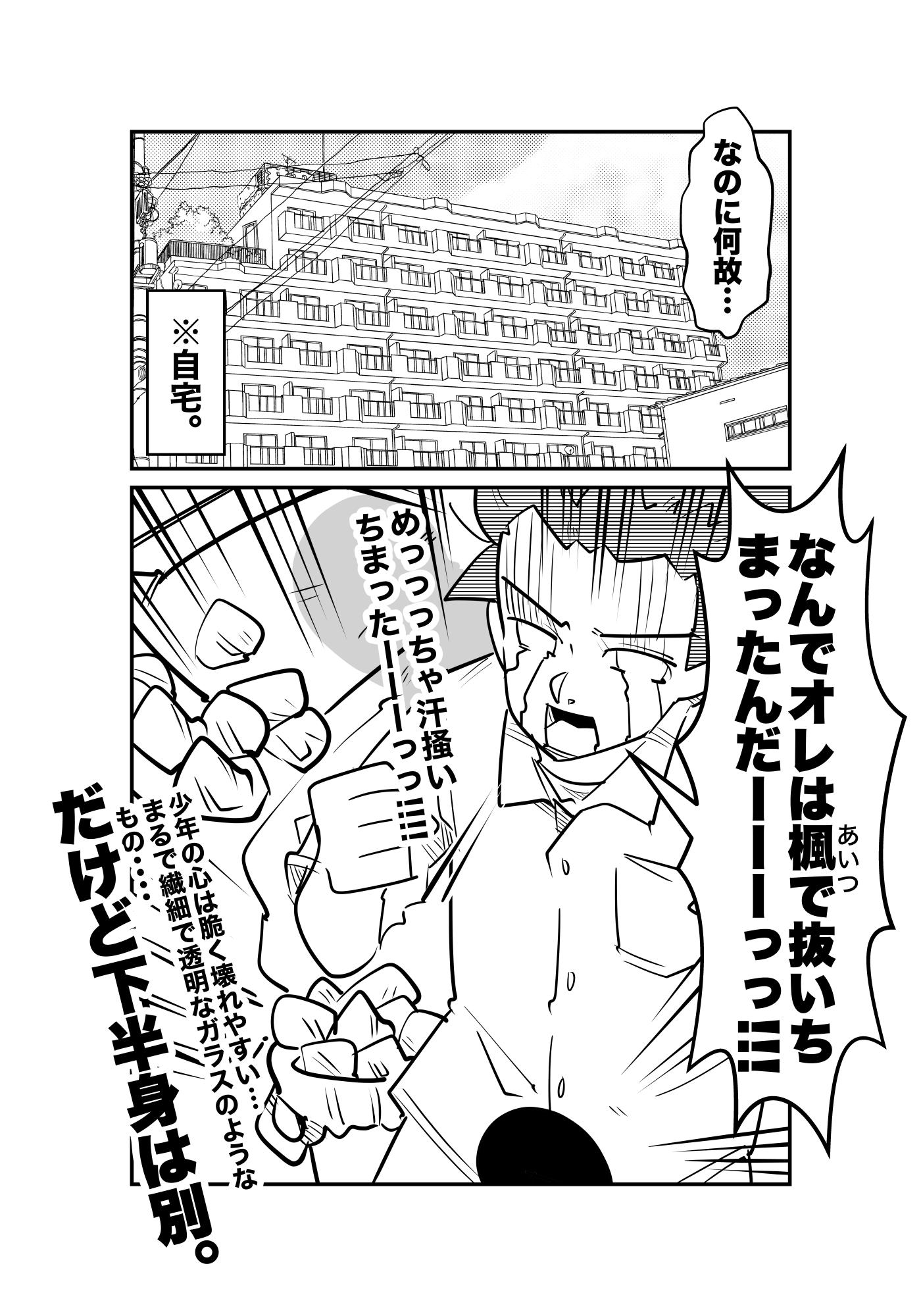 f:id:terashimaru117:20210915015301p:plain