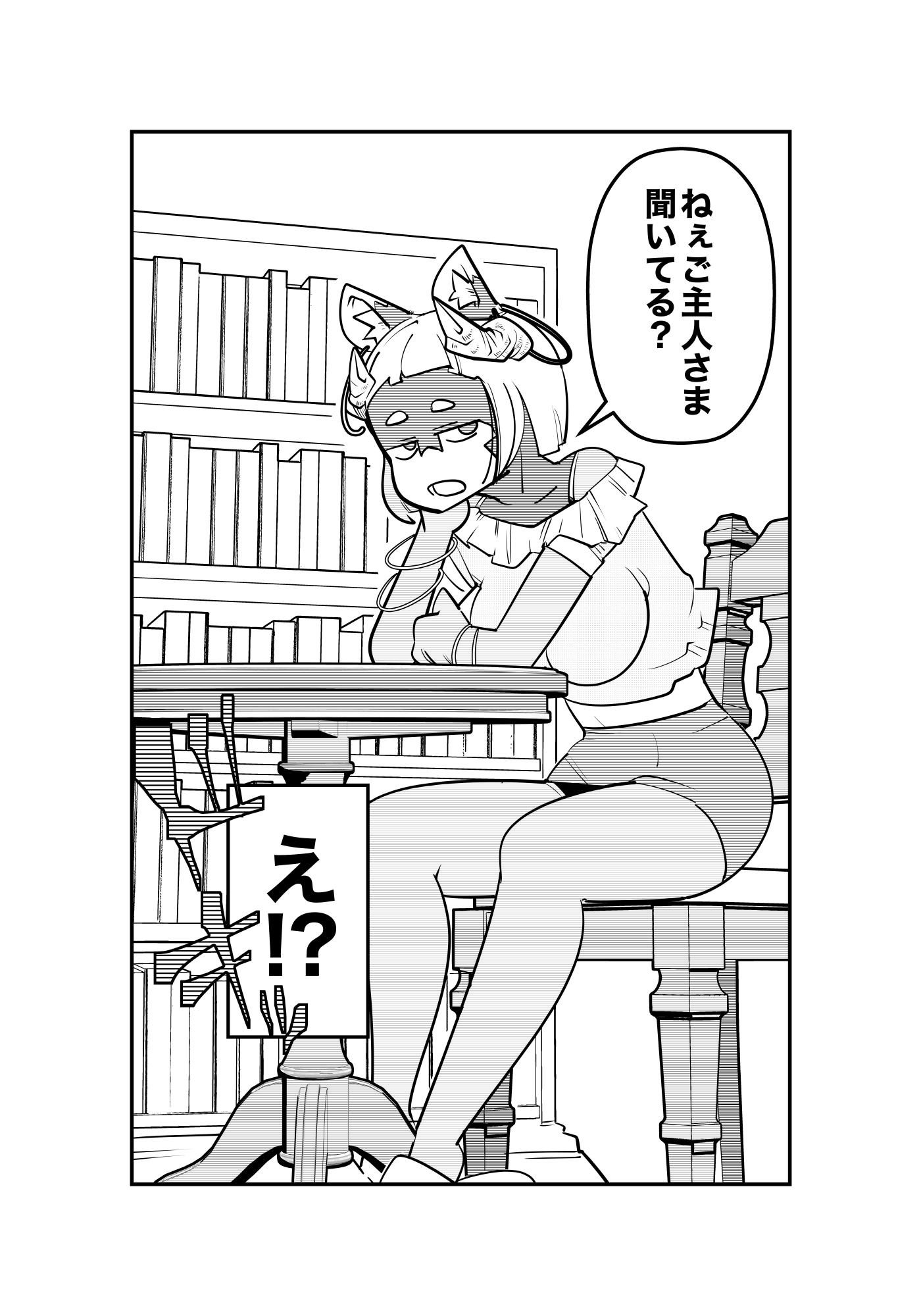 f:id:terashimaru117:20210915015516p:plain