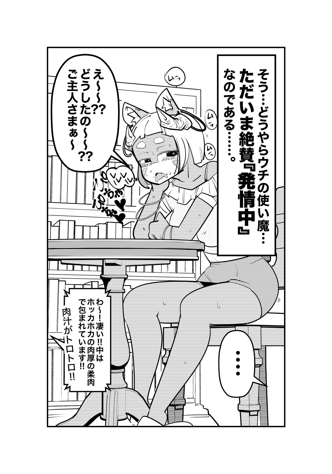 f:id:terashimaru117:20210915015721p:plain
