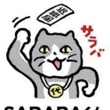 f:id:terashimaru117:20210915075408j:plain