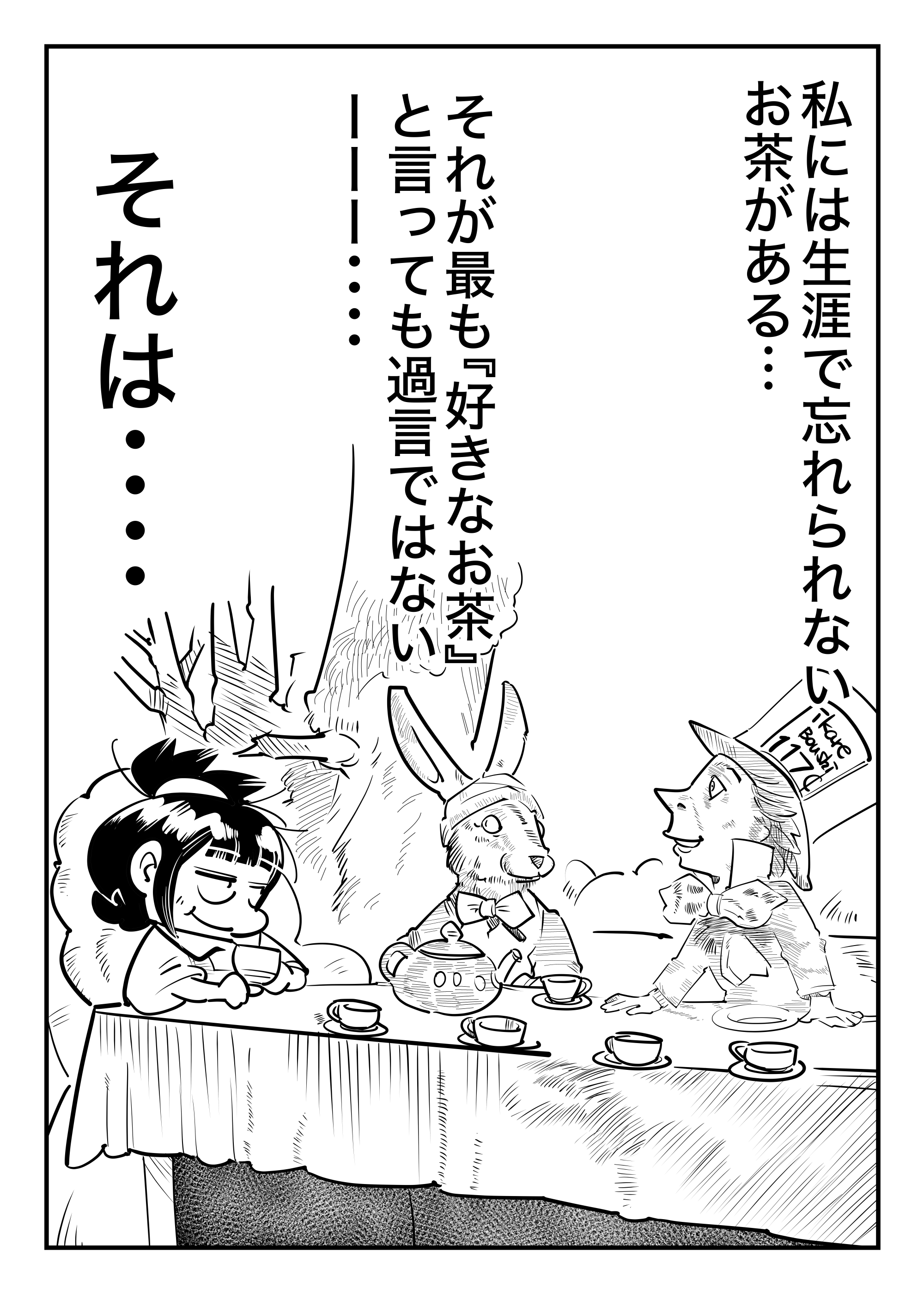 f:id:terashimaru117:20210915164904p:plain