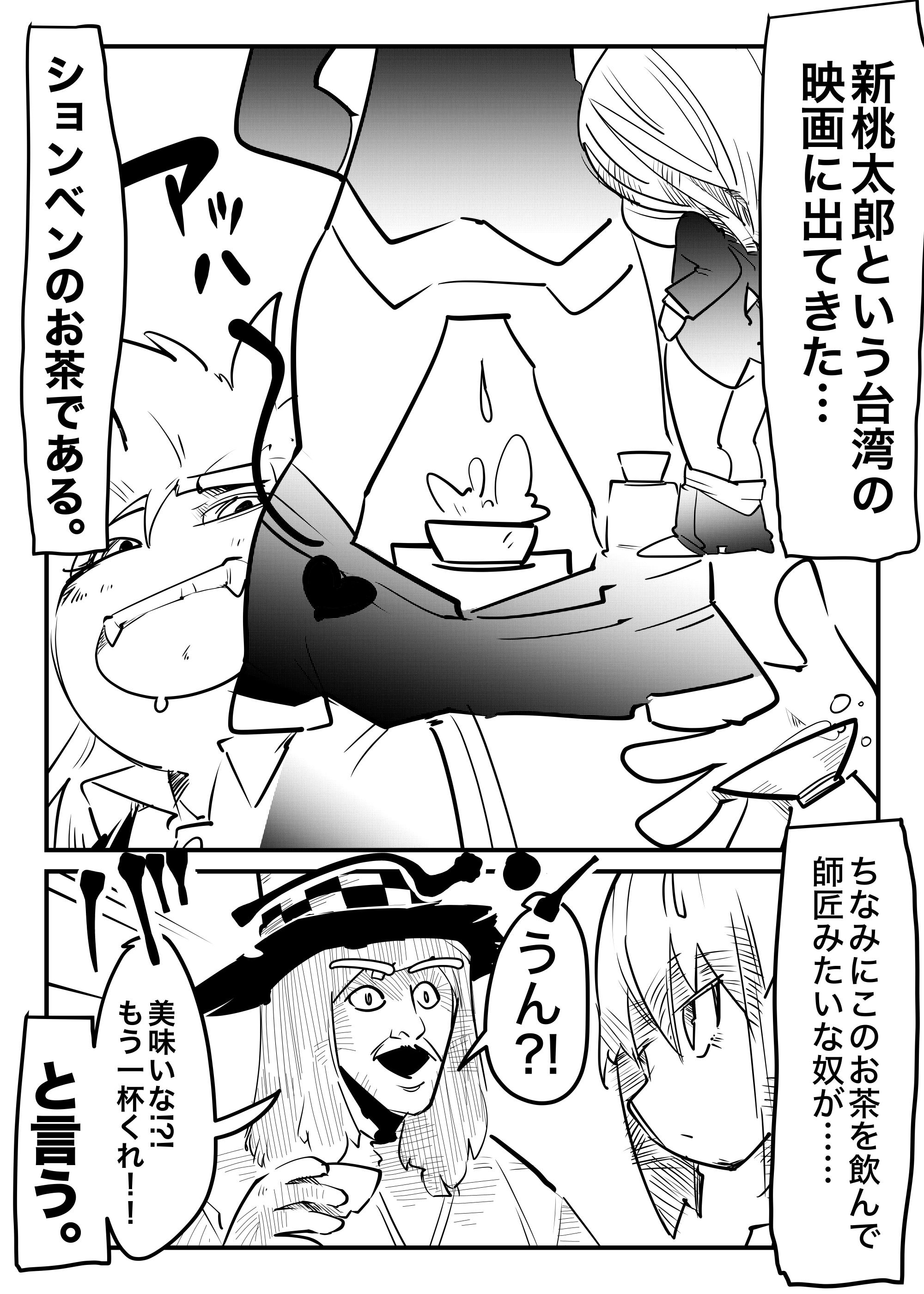 f:id:terashimaru117:20210915164912p:plain