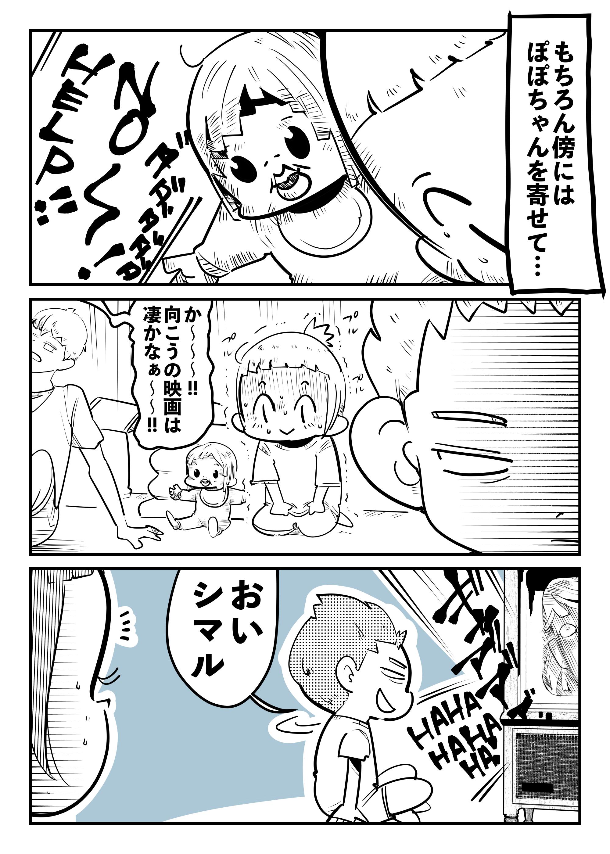 f:id:terashimaru117:20210917155613p:plain