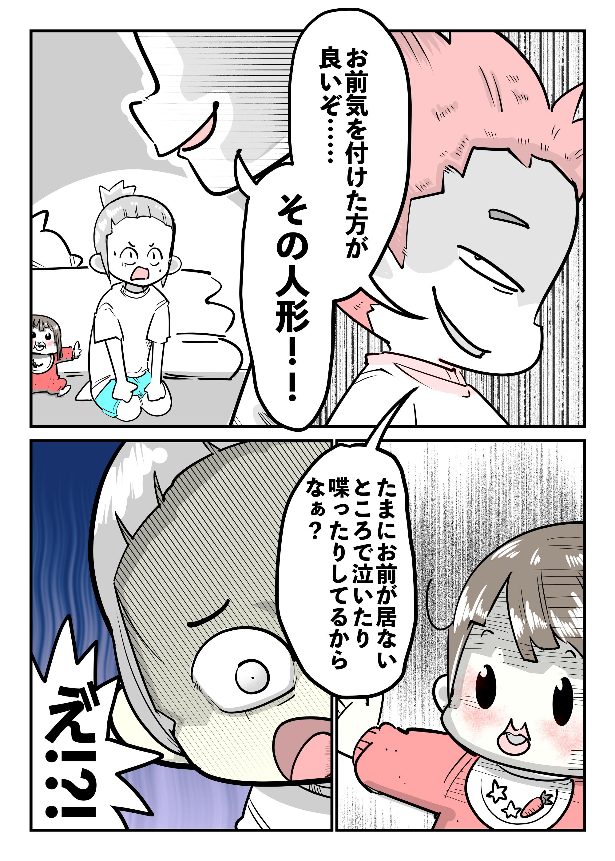f:id:terashimaru117:20210917155622p:plain
