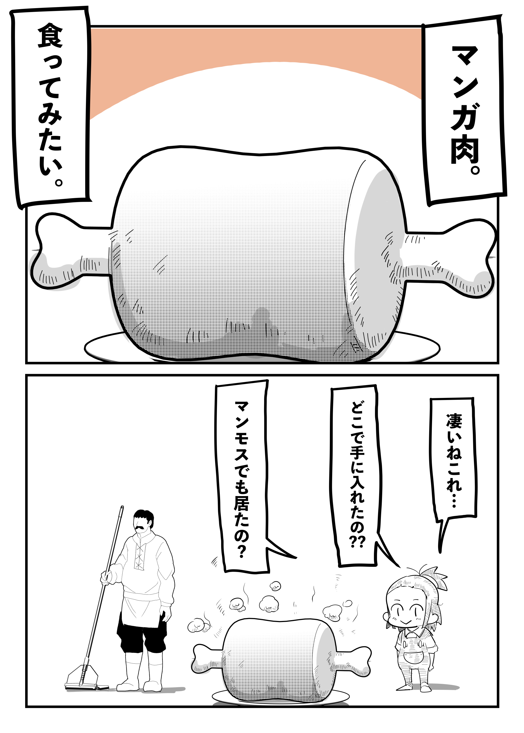f:id:terashimaru117:20210918001049p:plain
