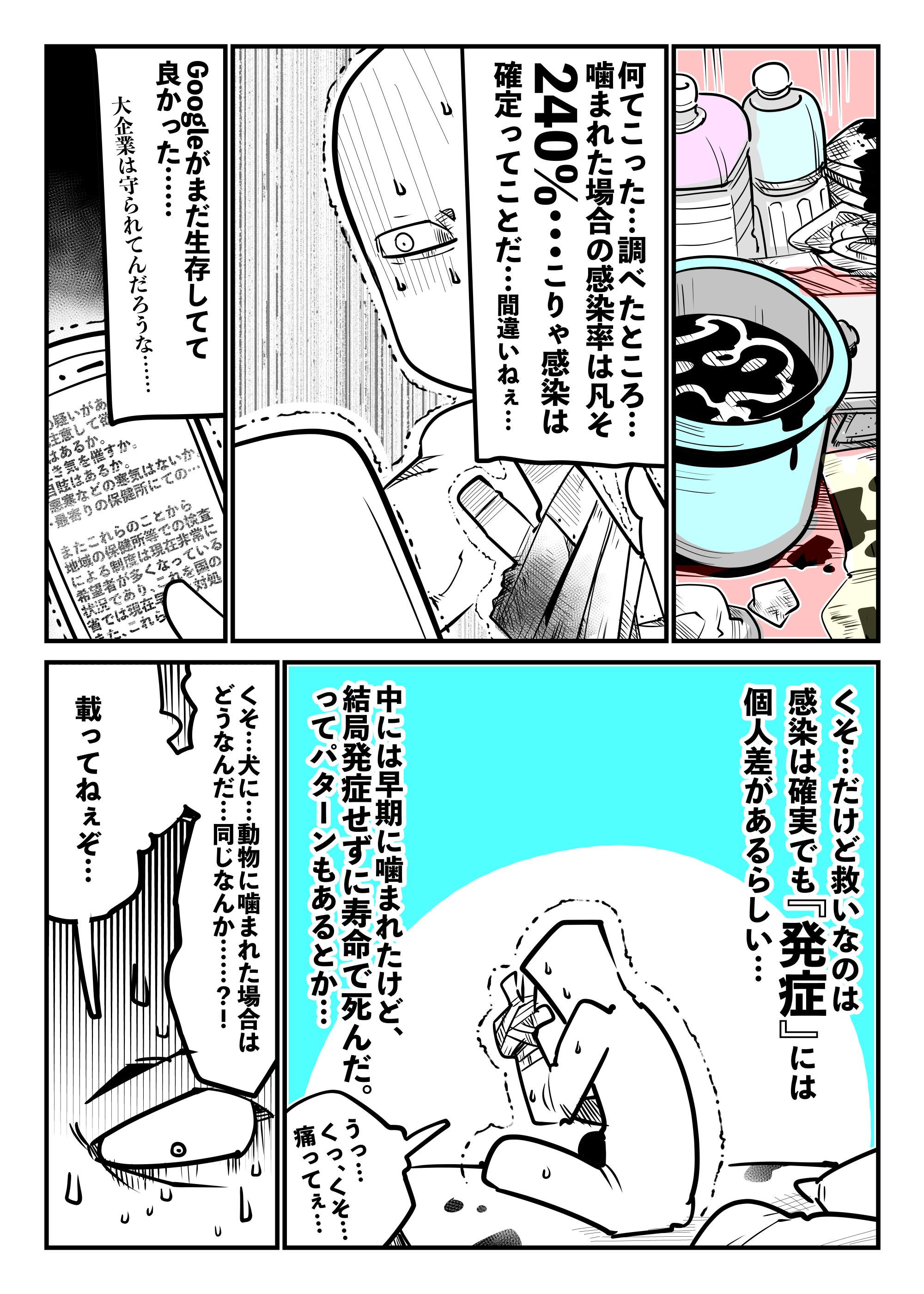 f:id:terashimaru117:20210920214733p:plain