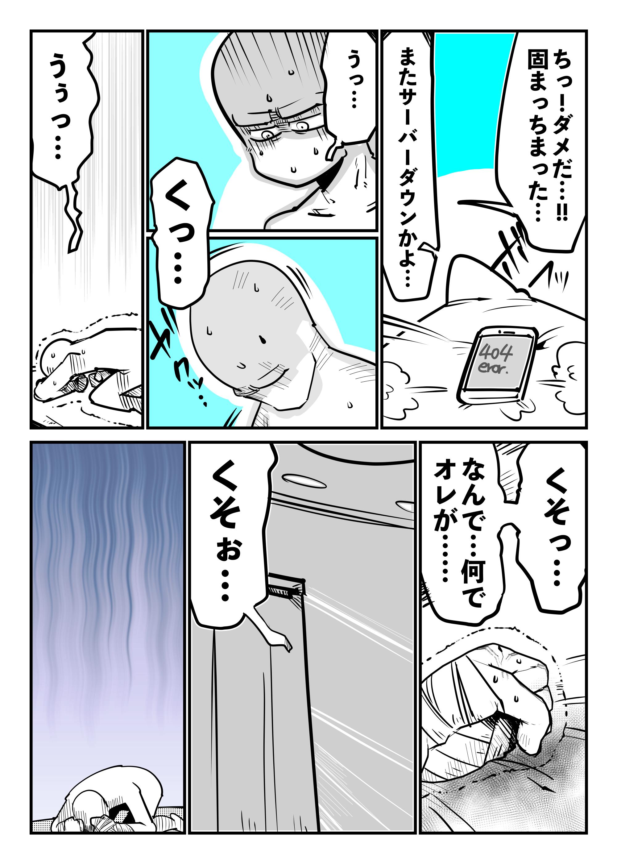 f:id:terashimaru117:20210920214746p:plain