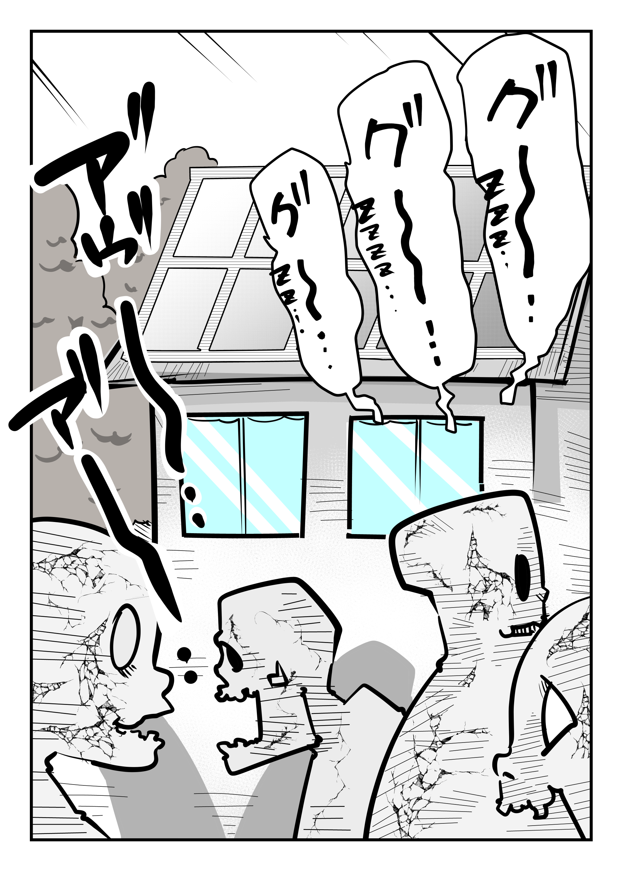 f:id:terashimaru117:20210920214811p:plain