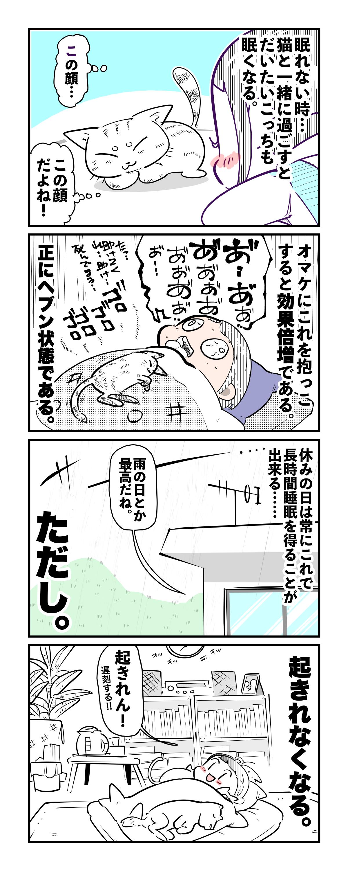 f:id:terashimaru117:20210929004232p:plain