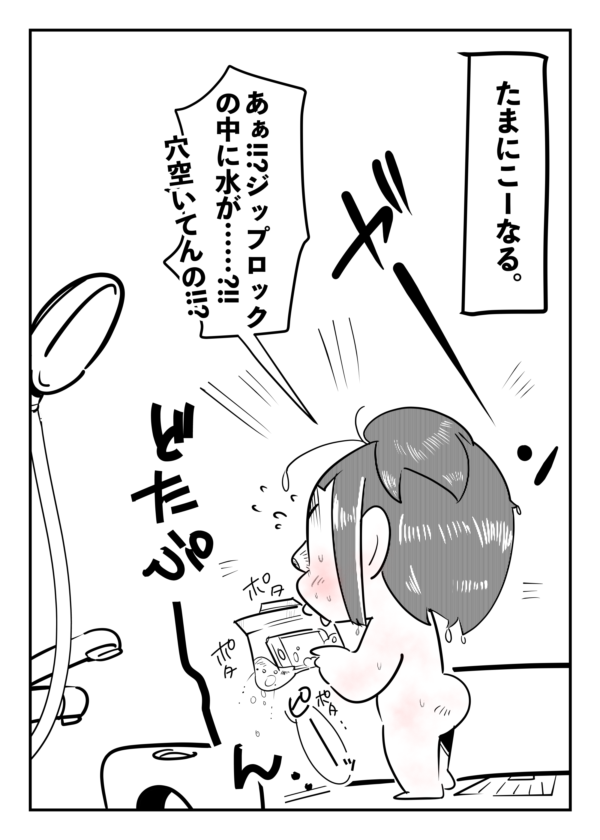 f:id:terashimaru117:20211009142436p:plain
