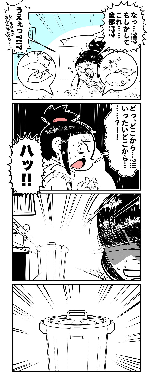 f:id:terashimaru117:20211009234019p:plain