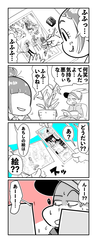 f:id:terashimaru117:20211011104704p:plain