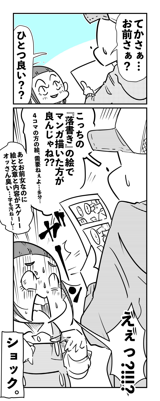 f:id:terashimaru117:20211011104711p:plain