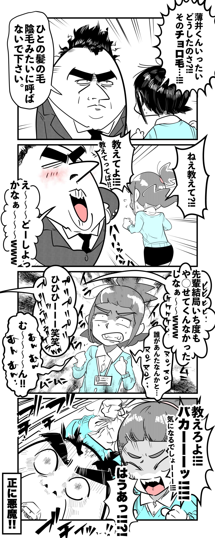 f:id:terashimaru117:20211017162332p:plain
