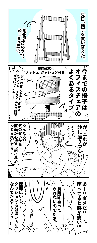 f:id:terashimaru117:20211019045235p:plain