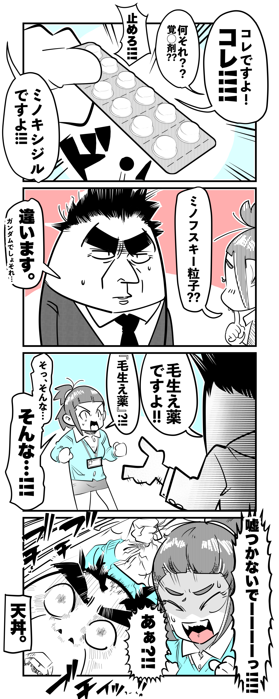 f:id:terashimaru117:20211020035335p:plain