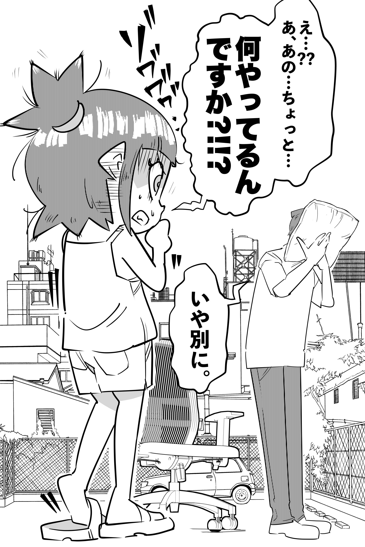 f:id:terashimaru117:20211020064448p:plain