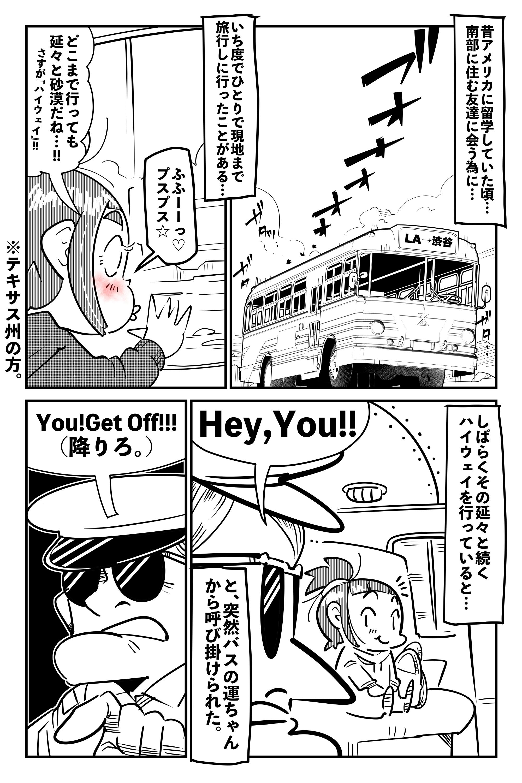 f:id:terashimaru117:20211022004645p:plain