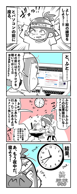 f:id:terashimaru117:20211022154152p:plain