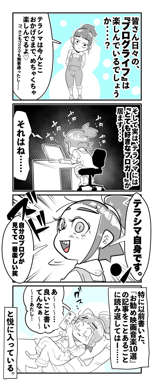 f:id:terashimaru117:20211025043444p:plain