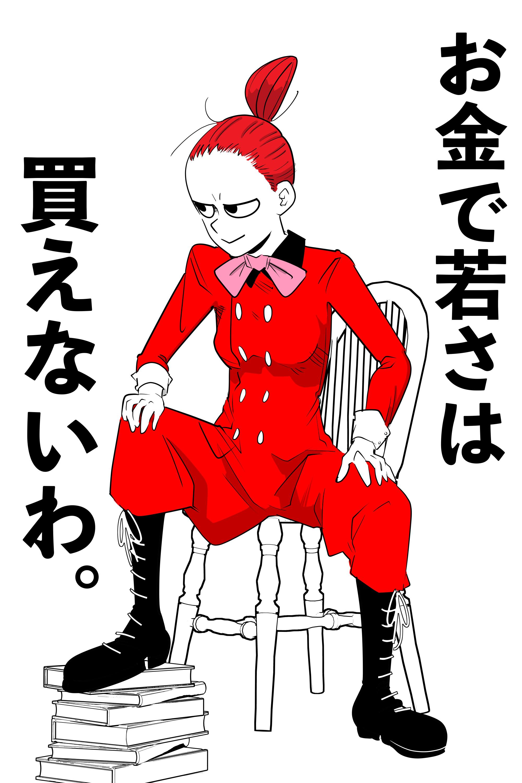 f:id:terashimaru117:20211025131713p:plain