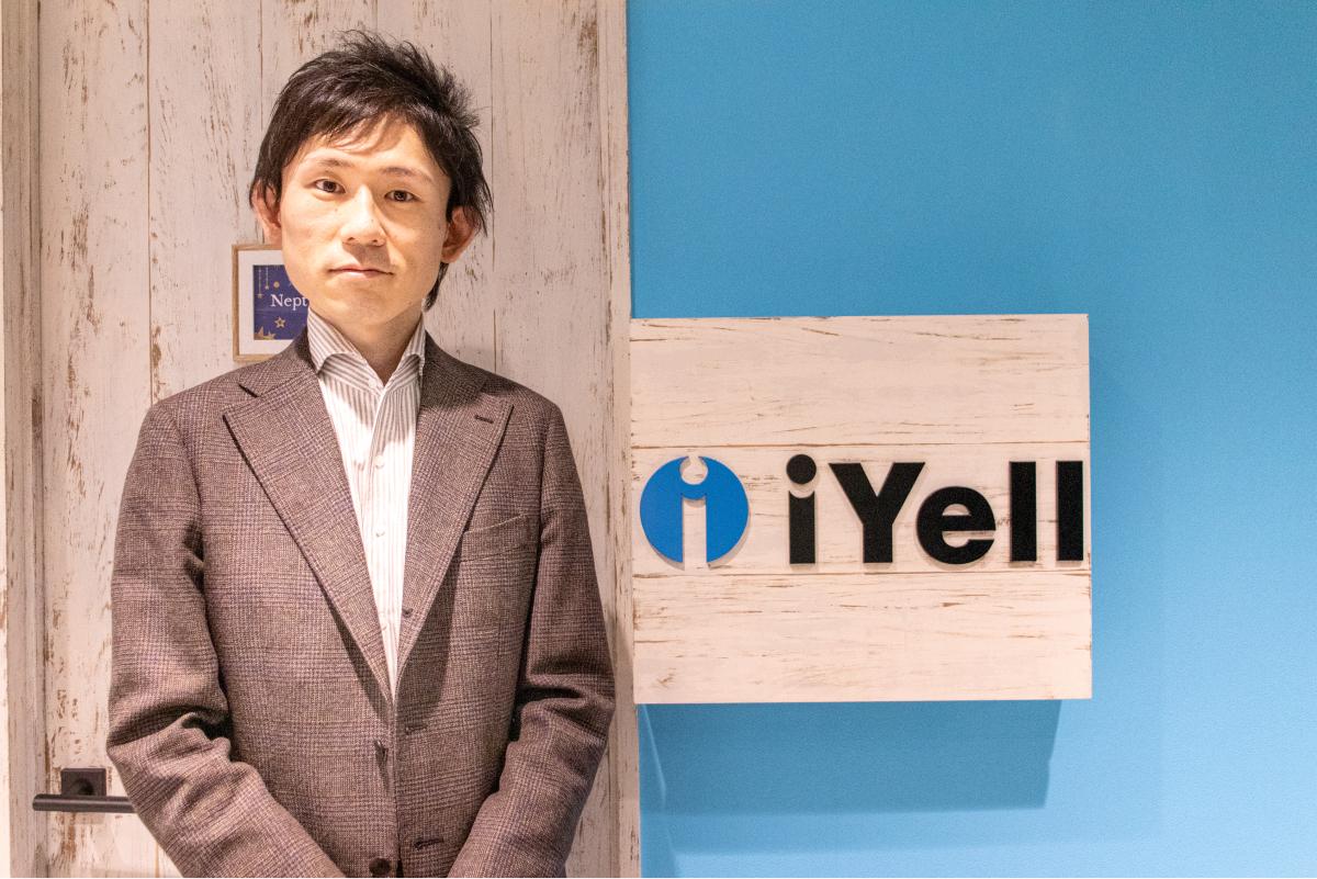 iYell株式会社_小林氏の写真