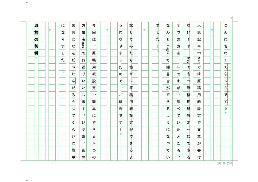 f:id:teratchi:20201007192722p:plain