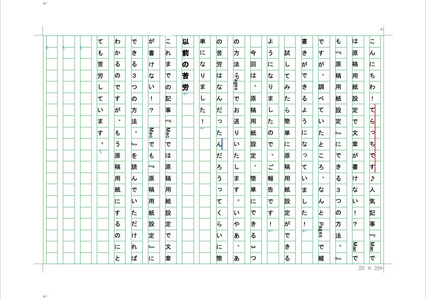f:id:teratchi:20201007193031p:plain
