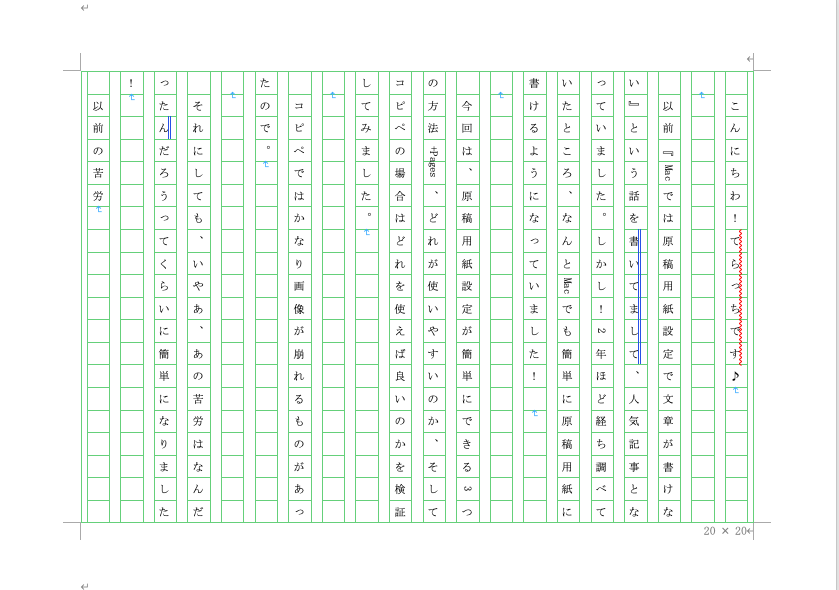 f:id:teratchi:20201010203219p:plain