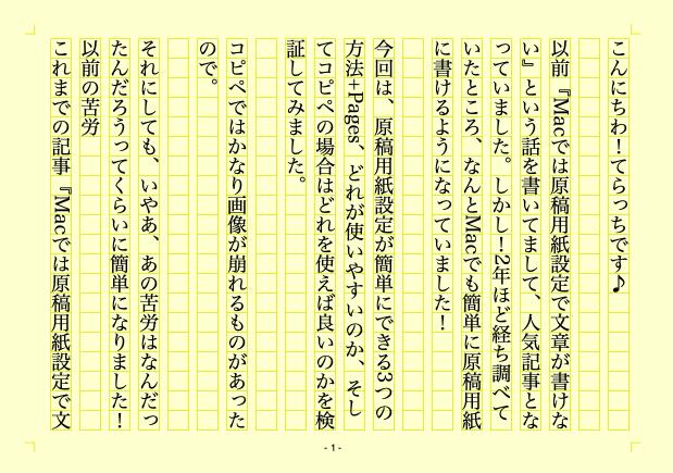 f:id:teratchi:20201010203528p:plain