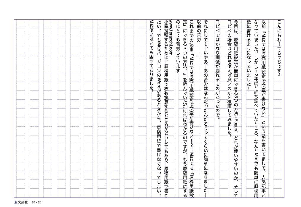 f:id:teratchi:20201010204225p:plain