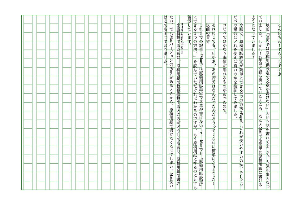 f:id:teratchi:20201010204430p:plain
