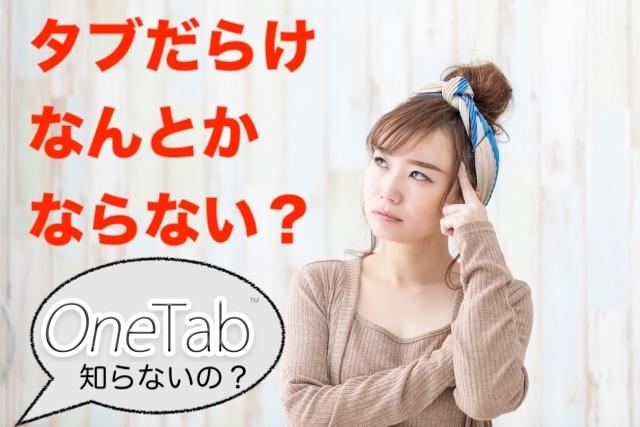 f:id:teratchi:20201228104959j:plain