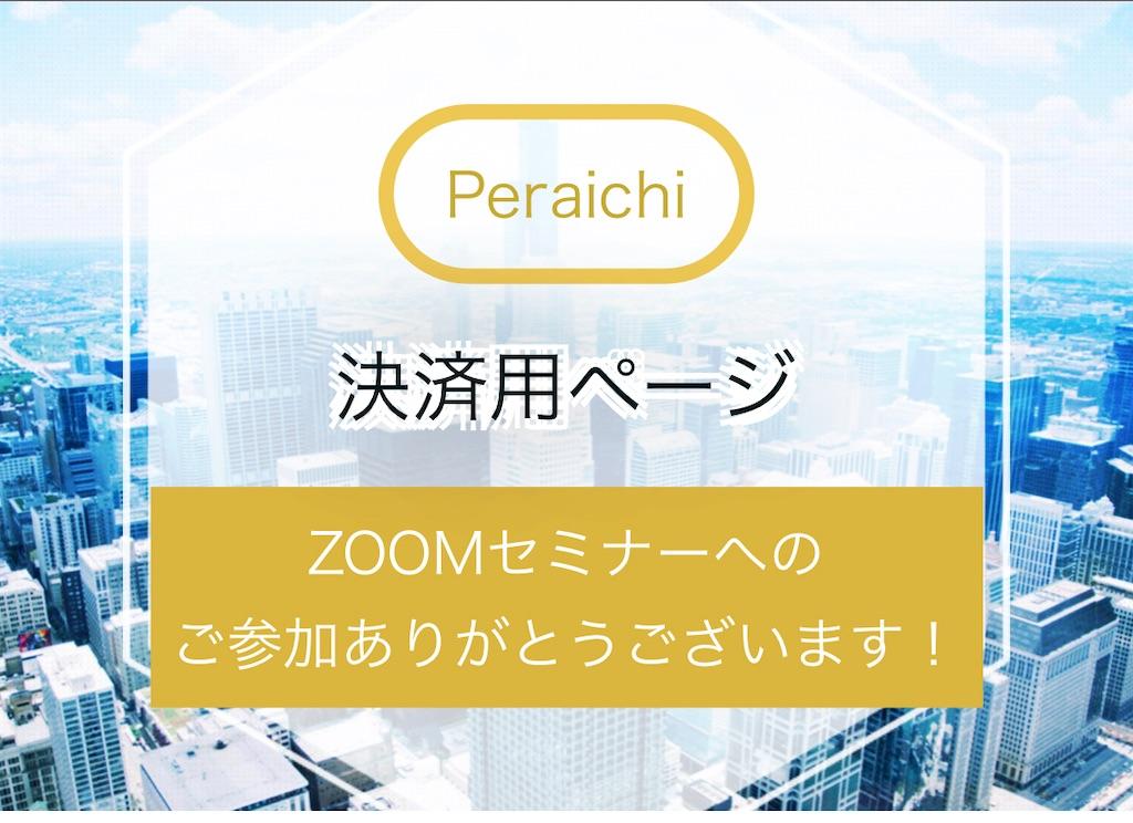 f:id:teratchi:20210122223912j:plain