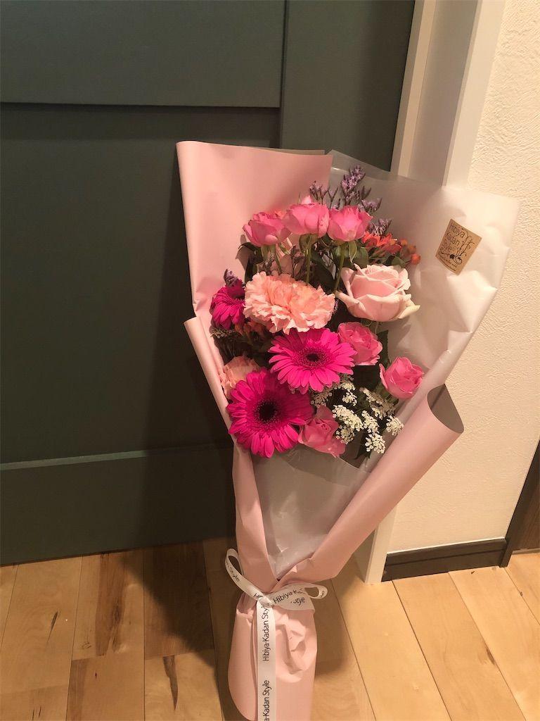 夫からのプレゼントの花束