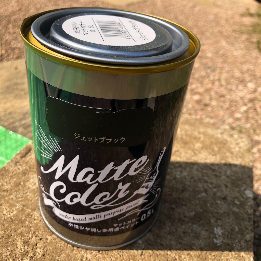 水性塗装。matte color ジェットブラック