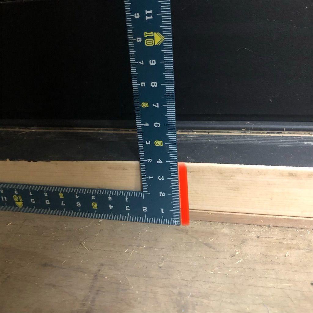 床から巾木までの長さ4センチ