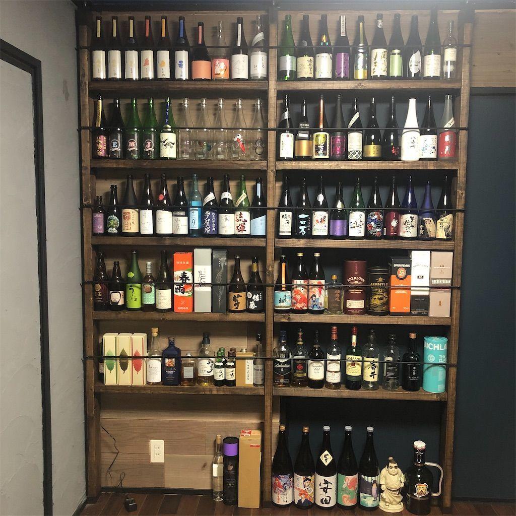 2×4で作った酒の棚