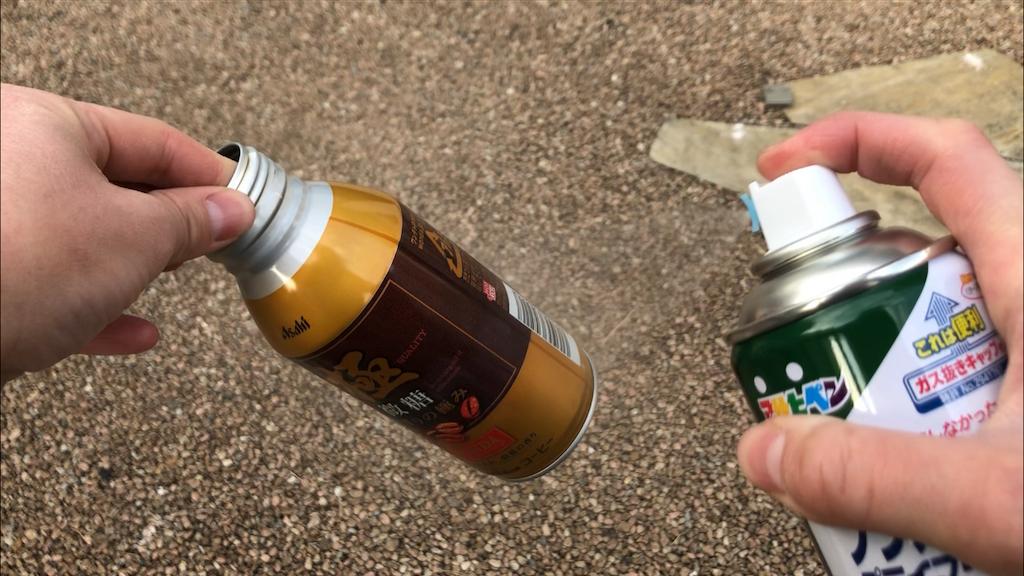 空き缶リメイク。プライマーをスプレーする。