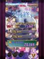 光の闘技場 闇有利 75169