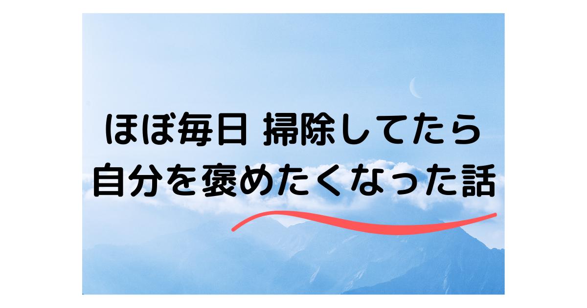 f:id:terehiko:20210218144357p:image