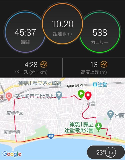 f:id:teri_run:20200630204745j:image