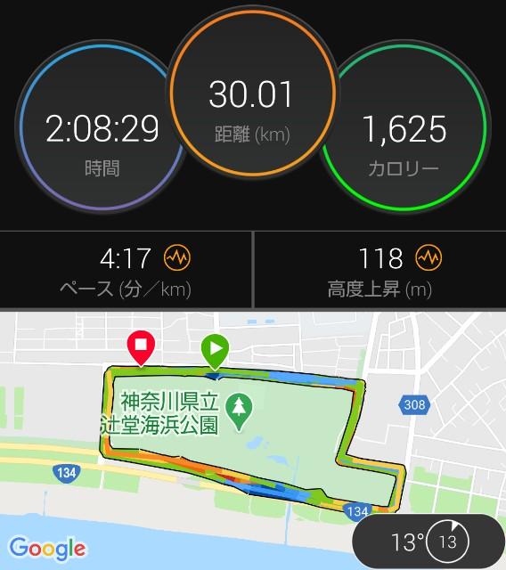 f:id:teri_run:20201018103033j:image